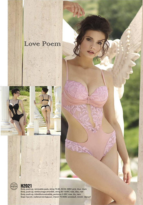 Боди Jolidon Love Poem H2021