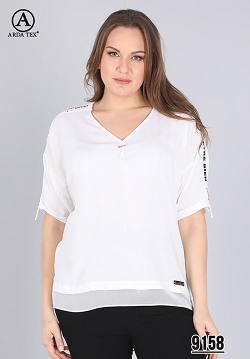 Блуза с V-образным вырезом Ardatex