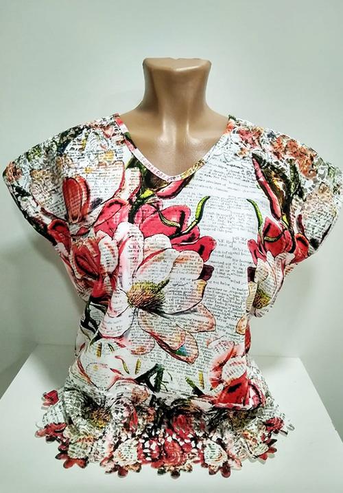 Блуза LEO & UGO TEJ134