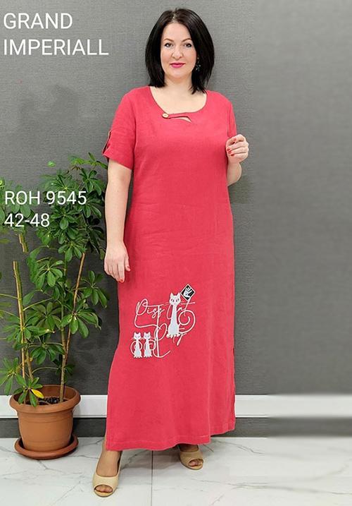 Льняное Платье ROHAN