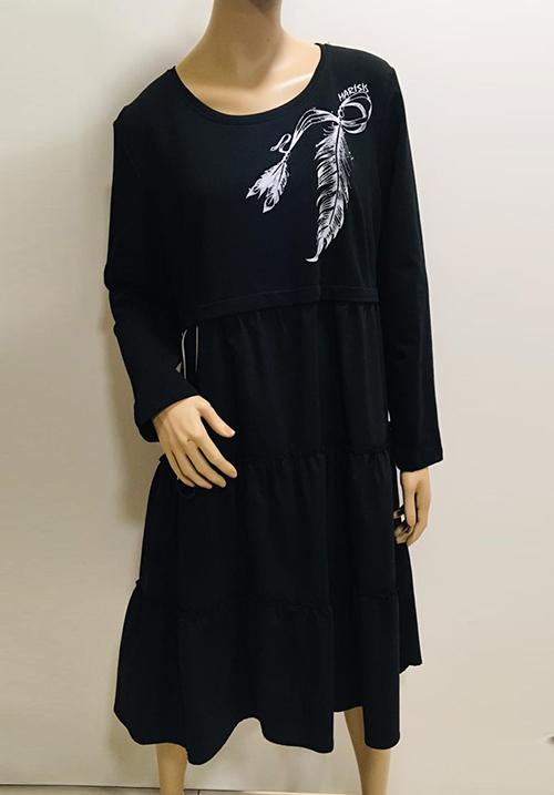 Платье Miss Marisis A-10302