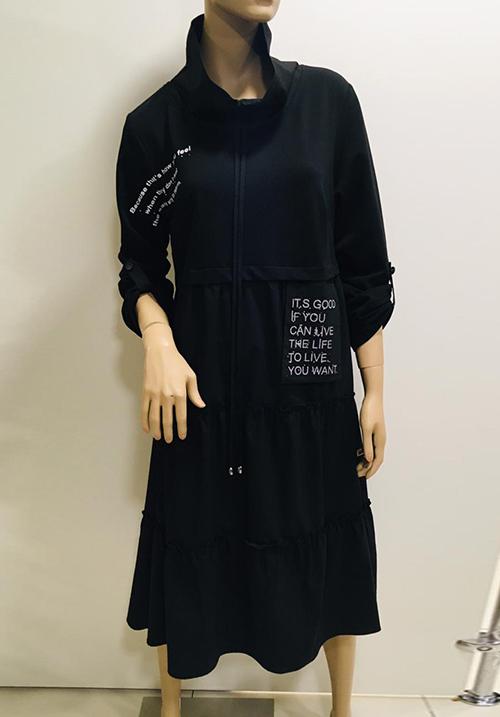 Платье Miss Marisis A-10306