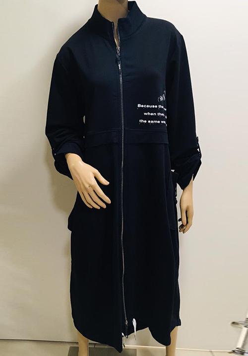 Платье Miss Marisis A-7077