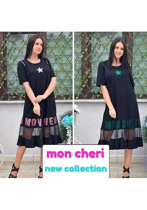 Блуза Mon Cheri EL6819-104